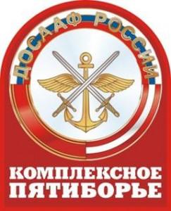 Logo DOSAAF